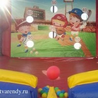 аэробейсбол2